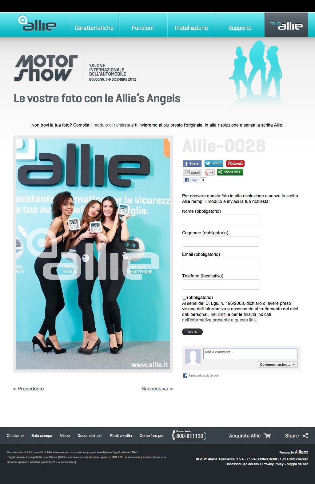 Allie-0028 (20130309)